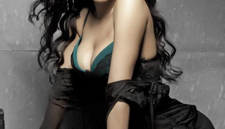 Neha Sharma Black Bra